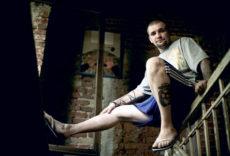 Татуировки Басты