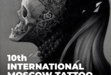 25-26 мая 2019 участвую в Международной Московской Тату Конвенции