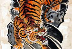 япония тигр